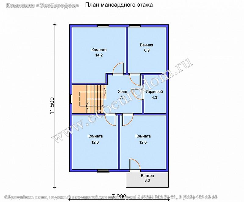 Планировка дома с балконом.